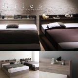 ニュアンスカラー採用!個性的な収納ベッド【Giles】 ジャイルズ
