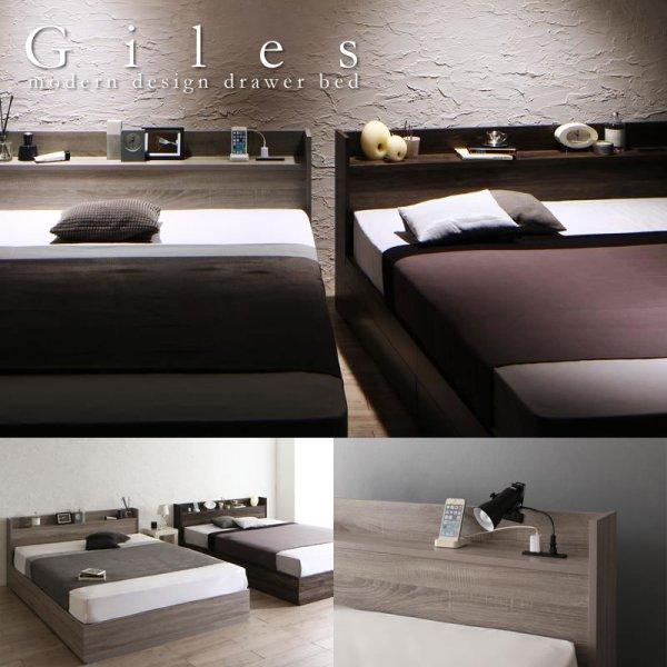 画像1: ニュアンスカラー採用!個性的な収納ベッド【Giles】 ジャイルズ