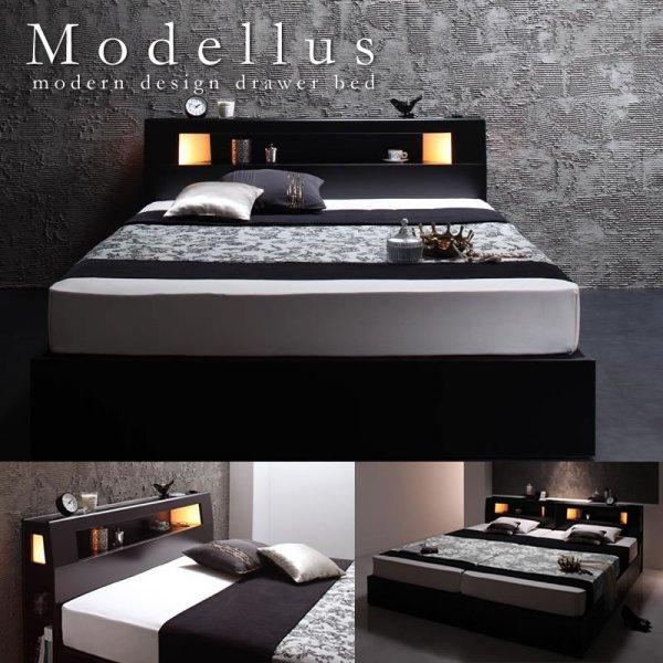 画像1: モダンライト・コンセント収納付きベッド【Modellus】モデラス