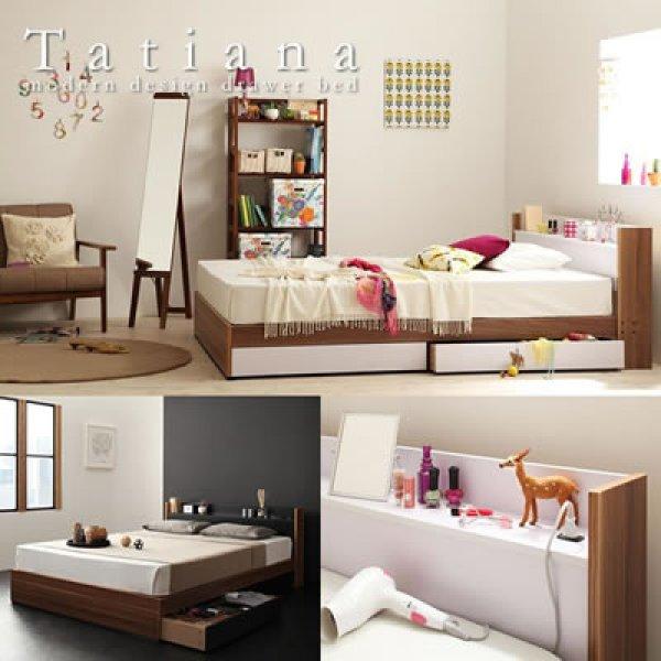 画像1: おしゃれデザイン収納ベッド【Tatiana】タチアナ