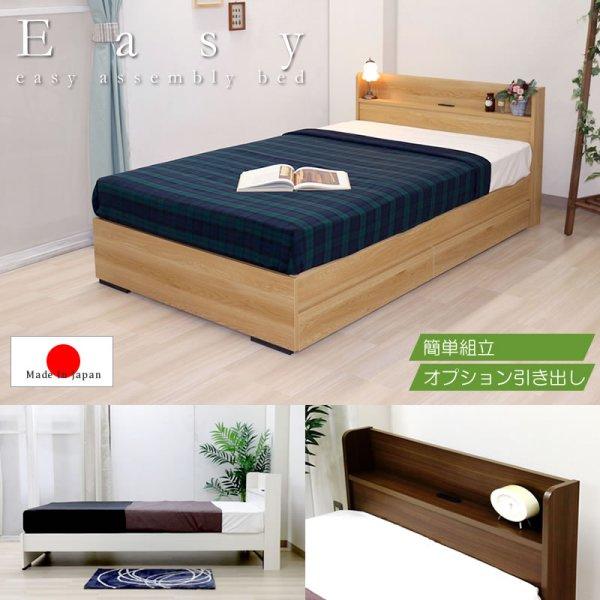 画像1: 組立簡単ボルトレス設計モダンデザインベッド【Neos】ネオス