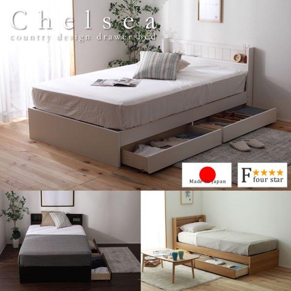 画像1: ショート丈対応!カントリー調収納ベッド 日本製