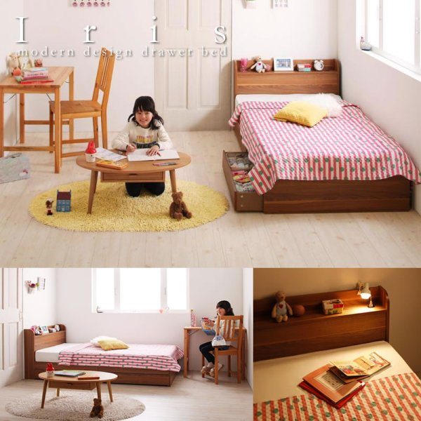 画像1: ショート丈小さめサイズ収納ベッド【Iris】アイリス