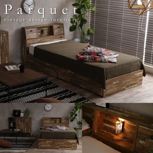 画像1: ヴィンテージ風寄木柄仕上げ引出し付収納ベッド【Parquet】パァールケェイ
