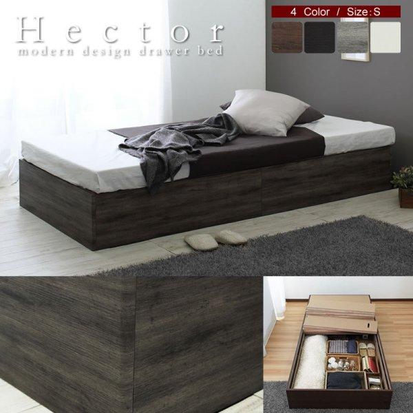 画像1: おしゃれな木目柄ヘッドレス仕様大容量床下収納ベッド【Hector】ヘクター