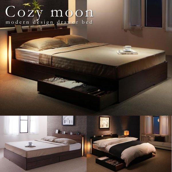 画像1: 【価格訴求モデル】スリムモダンライト付き収納ベッド【Cozy Moon】コージームーン
