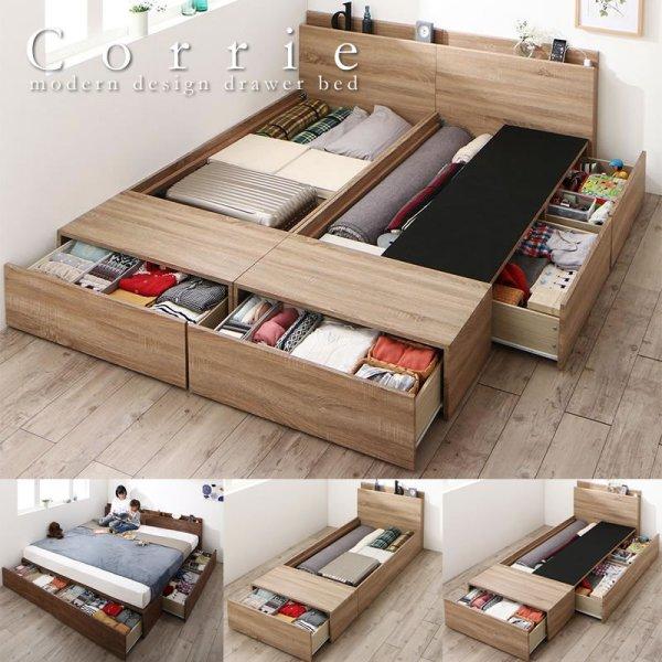画像1: 連結仕様ファミリー向けコンパクトサイズBOX収納ベッド【Corrie】コーリー