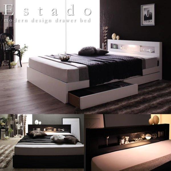 画像1: 【価格訴求モデル】LEDライト・コンセント付き収納ベッド【Estado】エスタード