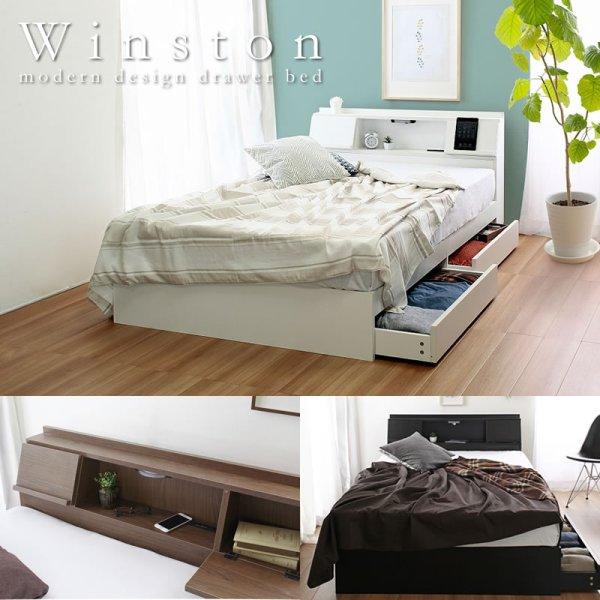 画像1: USBコンセント・フラップ扉付き多機能収納ベッド【Winston】 お買い得