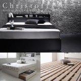 敷布団対応すのこ仕様引き出し収納ベッド【Christof】クリストフ