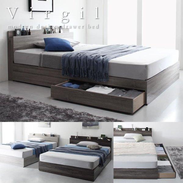 画像1: おしゃれなグレーカラーが特徴の収納ベッド【Virgil】ヴァージル