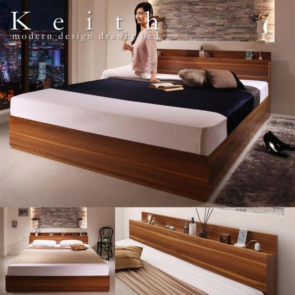 画像1: クイーンサイズ対応ベーシックデザイン引き出し収納ベッド【Keith】キース