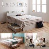 女性や子供部屋に最適!低価格帯ショート丈収納ベッド【Lachesis】ラキシス