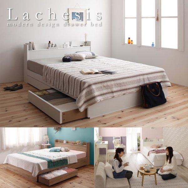 画像1: 女性や子供部屋に最適!低価格帯ショート丈収納ベッド【Lachesis】ラキシス