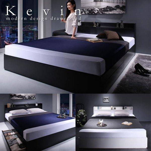 画像1: クイーンサイズ対応ベーシックデザイン引き出し収納ベッド【Kevin】ケヴィン