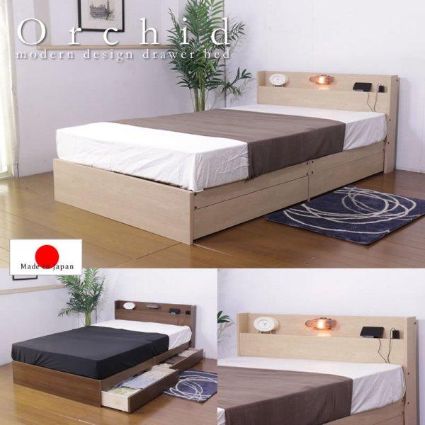 画像1: お買い得!日本製レトロ照明付き収納ベッド【orchid】オーキッド