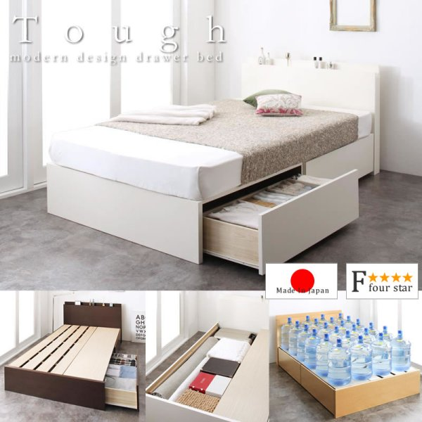 画像1: 頑丈ベッドシリーズ【Tough】タフ 日本製BOX型収納ベッド