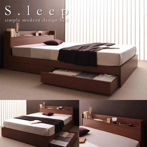 画像1: 棚・コンセント付き収納ベッド【S.leep】エス・リープ