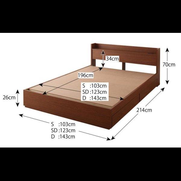 画像5: 棚・コンセント付き収納ベッド【S.leep】エス・リープ