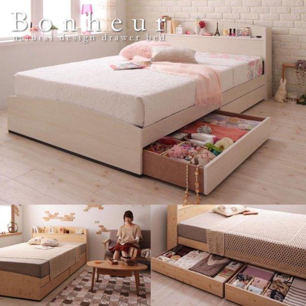 画像1: カントリーデザイン収納ベッド 【Sweet home】スイートホーム