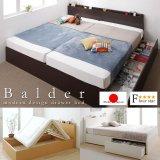 BOX収納・布団が干せるすのこが選べる国産連結ベッド【Balder】バルデル