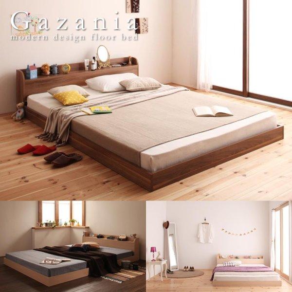 画像1: 棚・コンセント付きフロアベッド【Gazania】ガザニア