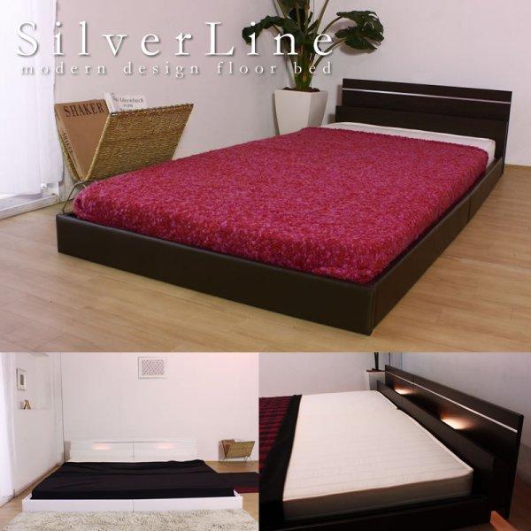 画像1: 日本製:連結ベッドシンプル棚・間接照明付シルバーラインフロアベッド 287