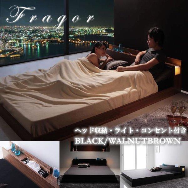 画像1: 隠し収納付き 人気のシンプルデザインフロアベッド【Fragor】フラゴル
