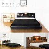 棚照明付きフロアベッド【Petunia】ペチュニア