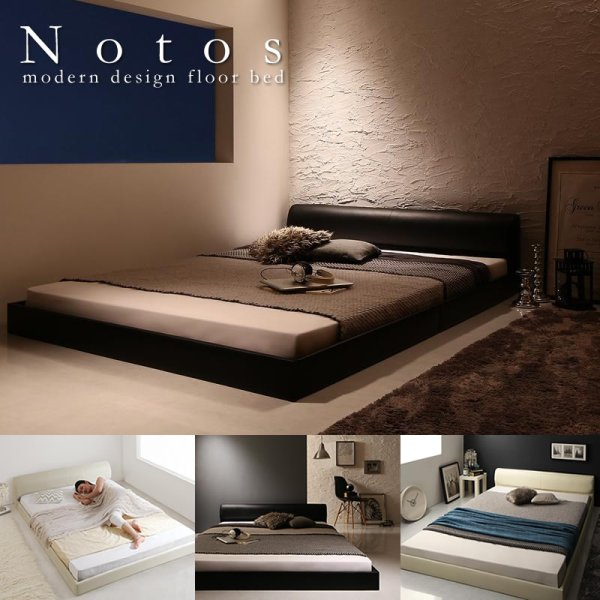 画像1: レザーフロアベッド【Notos】ノトス 激安低価格モデル