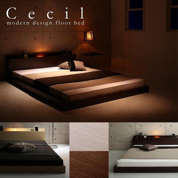 画像1: 格安照明付きフロアベッド【Cecil】セシル
