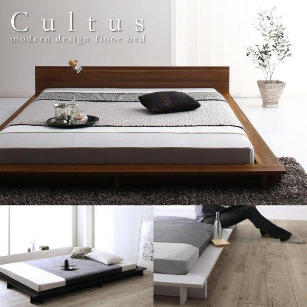 画像1: ヘッドレスも選べる省スペースデザインフロアベッド【Cultus】クルトゥス