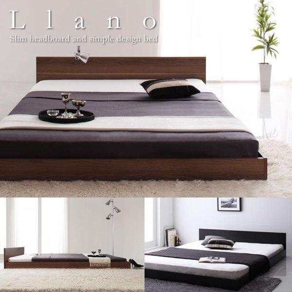 画像1: フラットデザインシンプルフロアベッド【llano】ジャーノ:超低価格