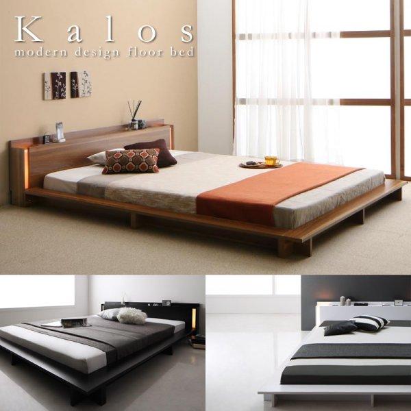 画像1: 照明付き・モダンステージデザインフロアベッド【Kalos】カロス