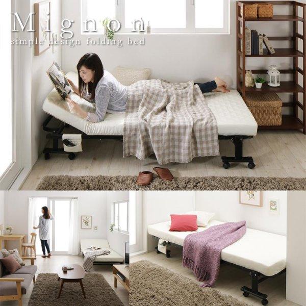 画像1: 一人暮らしの女性におすすめ!コンパクトサイズショート丈折りたたみベッド【Mignon】ミニョン