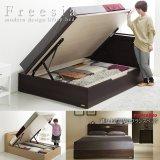照明・棚付きフランスベッド製ガス圧式収納ベッド【Freesia】フリージア