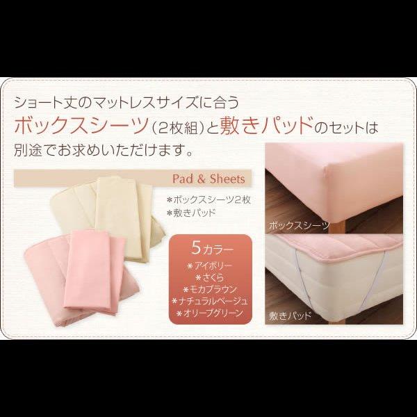 画像1: ショート丈用敷きパッド&ボックスシーツ2枚セット