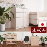 大人気収納家具!完成品・日本製スクエアキャビネット 幅70ハイ 引出しタイプ