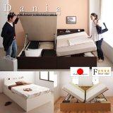 シンプル棚タイプ・ガス圧式大容量収納ベッド【Dania】ダニア
