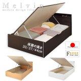 高品質日本製ガス圧式収納ベッド【Melvin】棚付き お買い得価格シリーズ