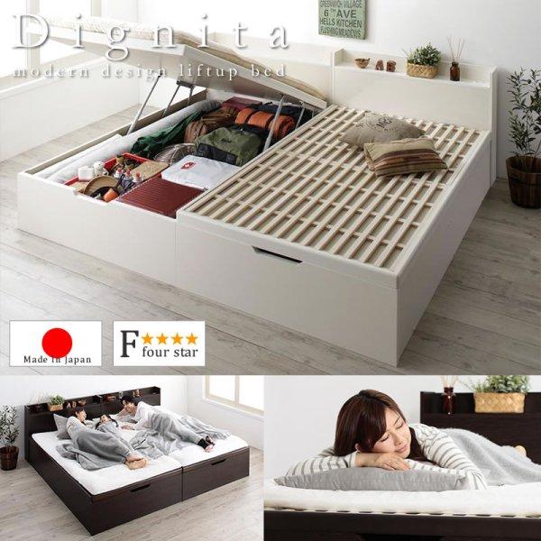 画像1: ヘッドレスも選べて敷布団も使えるガス圧式収納ベッド【Dignita】ディニタ
