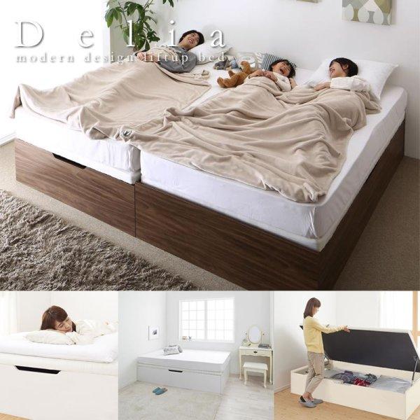 画像1: 布団も使えて通気性に優れたすのこ床板仕様ガス圧式収納ベッド【Delia】 ヘッドレス仕様
