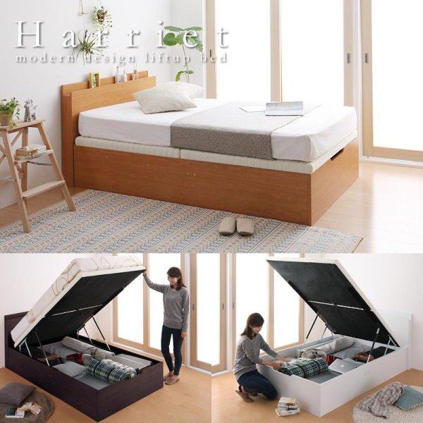 画像1: 分割すのこ床板仕様・スリム棚付きガス圧式跳ね上げ収納ベッド【Harriet】ハリエット