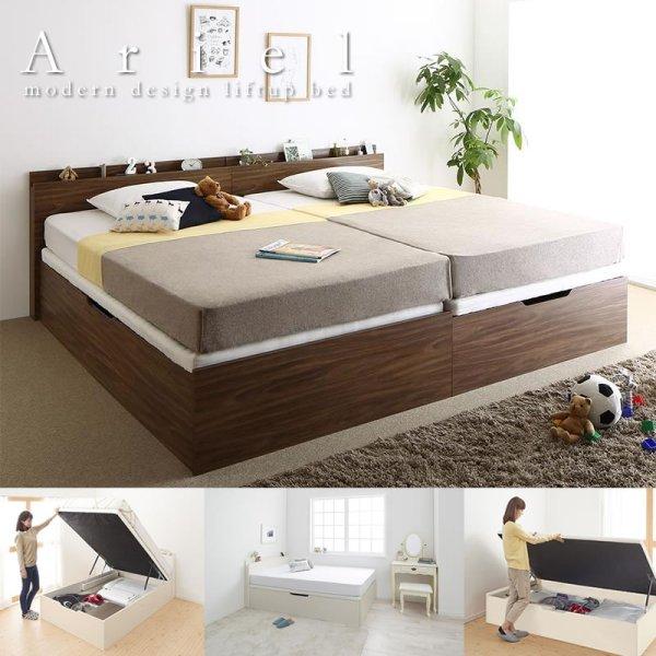 画像1: 布団も使えて通気性に優れたすのこ床板仕様ガス圧式収納ベッド【Ariel】 スリム棚付き