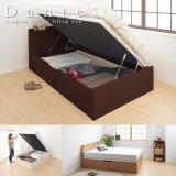 通気性床板仕様スリム棚付きガス圧式収納ベッド【Dante】ダンテ