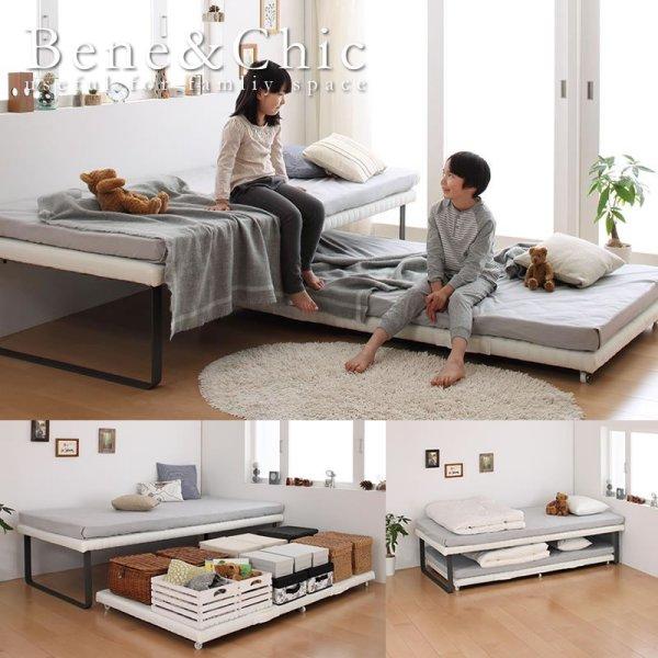 画像1: 親子・兄弟で使える二段ベッド Bene&Chic ベーネ&チック