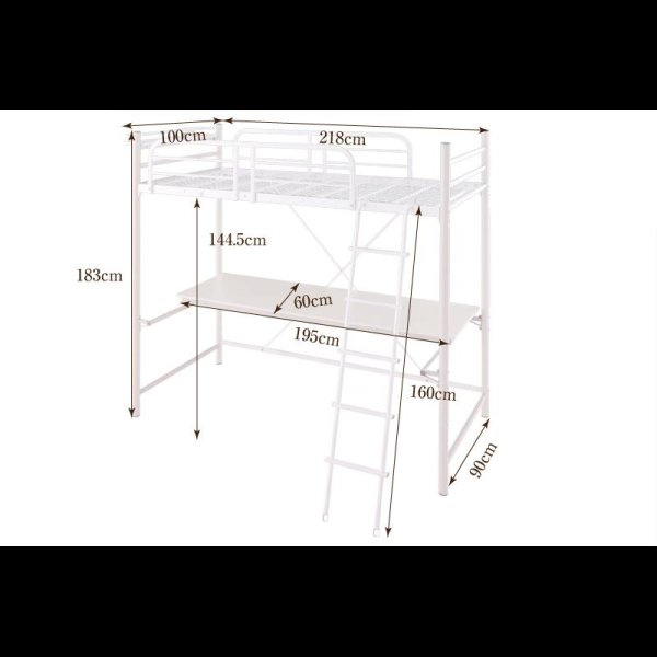 画像5: 3段可動デスク&コンセント宮棚付きロフトベッド【Strain】ストレイン