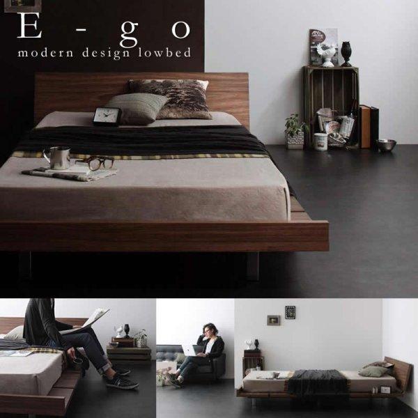 画像1: モダンデザインローベッド【E-go】イーゴ