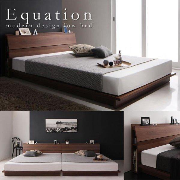 画像1: ヘッド収納付きシンプルモダンデザインローベッド【Equation】エクアシオン