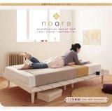 大人気!北欧デザインヘッドレスベッド【Noora】ノーラ